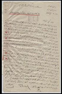 Genocidio armeni.Circolare 3052 del 1915