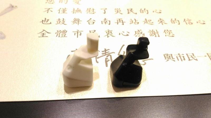 裕鑫智勝紫麒麟五階魔術方塊 中心塊