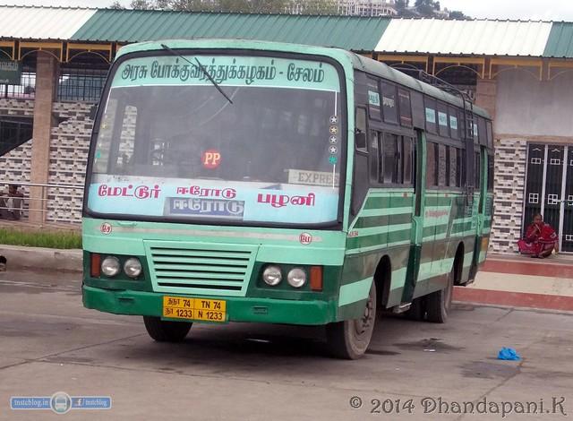 TN74 N 1233