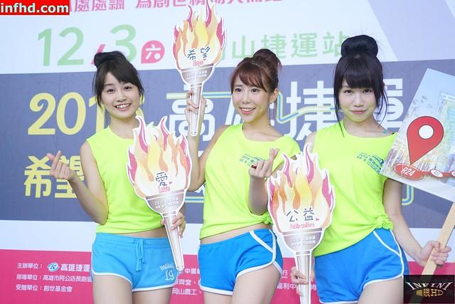 20160706 高捷路跑記者會