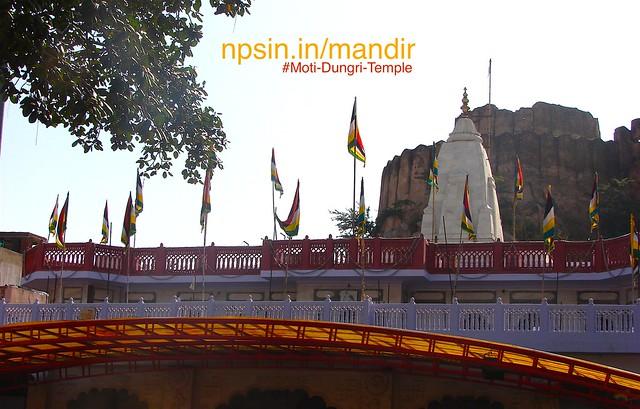 मोती डूंगरी श्री गणेश मंदिर (Moti Dungri Shri Ganesh Temple) - Near Moti Doongri Circle, Tilak Nagar Jaipur, Rajasthan - 302004