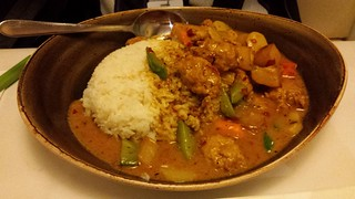 Curried Chicken and Rice from Gong de Lin