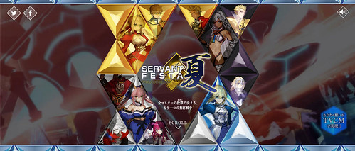 Fate_Extella_Servant_Festa