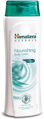 Body Lotion for men -  Himalaya Nourishing Body Lotion