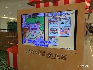 CIRCLEG 香港 遊記 尖沙咀 海港城  LCX NEKO ATSUME 悠遊夏祭 JAPANESE SUMMER FESTIVAL 貓 IPHONE GAME APP (21)