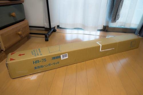 HR-75