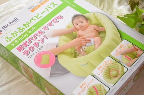 出産準備 ベビー用品