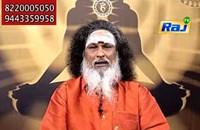 Athma Sangamam 07-03-2015 – Raj Tv Tamil