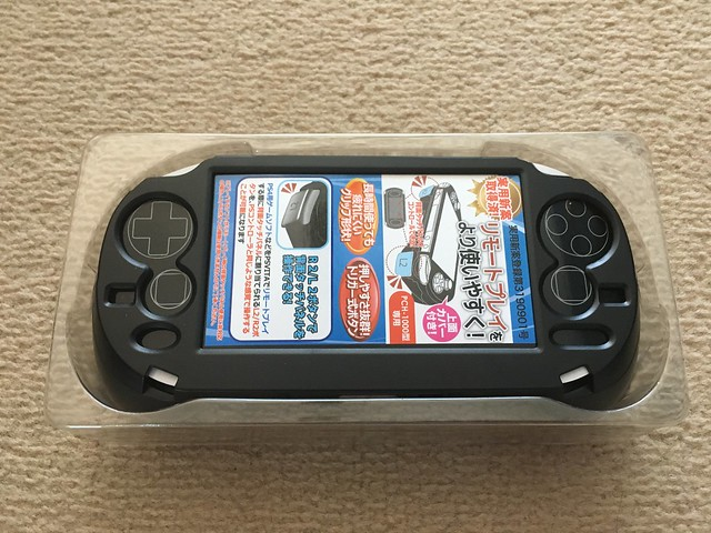 L2/R2 Button grip cover for PCH-1000 Vita