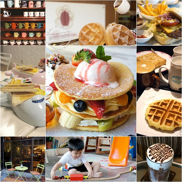 台中餐廳、美食 - Magazine cover