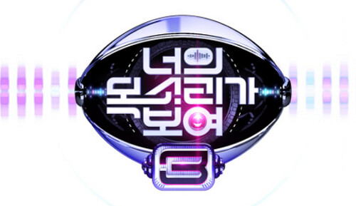 [Vietsub] I Can See Your Voice S3 Tập 4