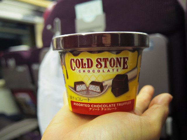 cold stone chocolate?!