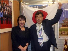 neonazi-takaichi