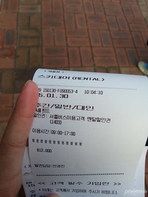 Jisan_0017