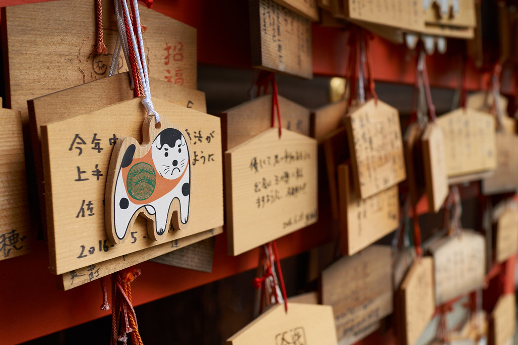 ema@Imamiya shrine 今宮神社の絵馬