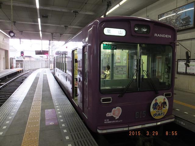 DSCF8102
