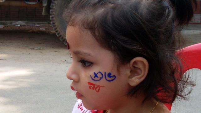 Bangladesh blogueurs meurtres Atwood Rushdie