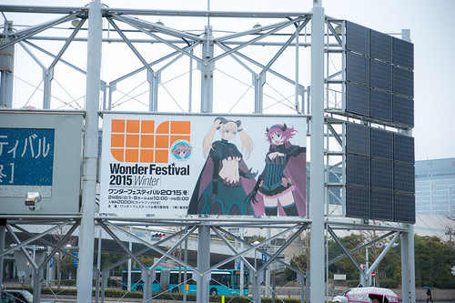 WONDER FESTIVAL 2012[Winter]