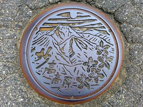 Myokokogen Nigata, manhole cover (新潟県妙高高原町のマンホール)