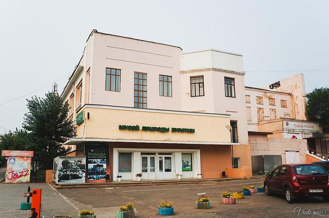 Музей природы Бурятии. Улан-Удэ. Россия.Ulan-Ude. Russia.
