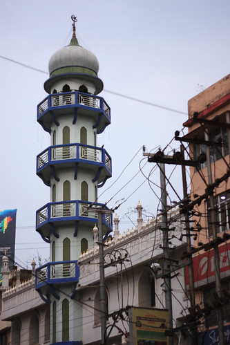 a minaret in blue