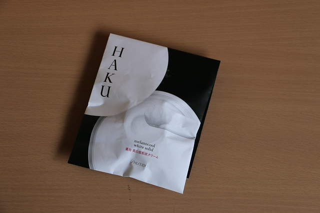 HAKU 資生堂 シミ 美白化粧品