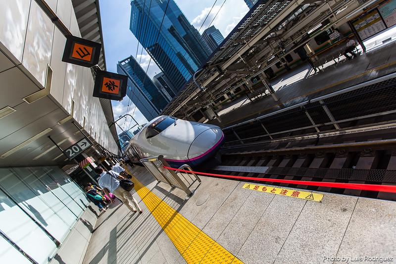 Línea Tohoku Shinkansen