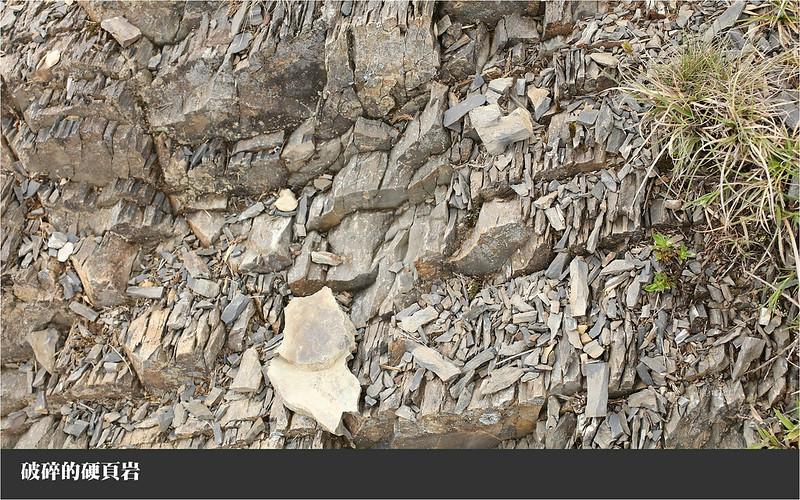 破碎的硬頁岩