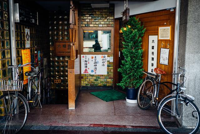 Kyoto_Rokuyosya_01