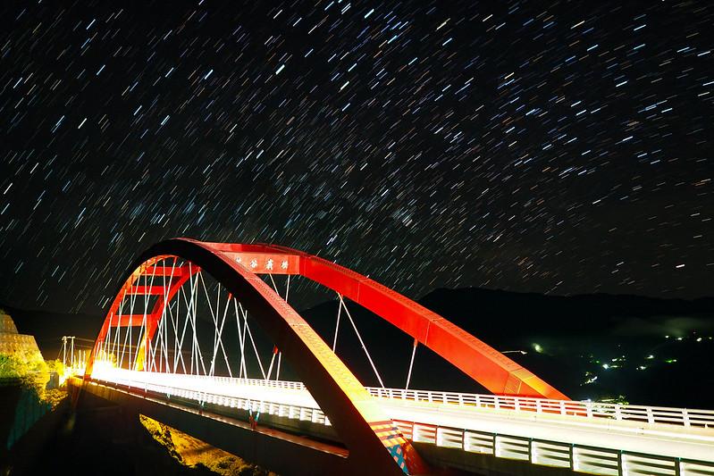 芙谷峩橋|阿里山 星空