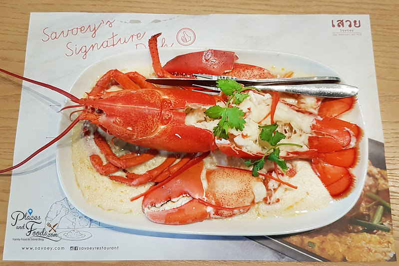 savoey seafood co sukhumvit 26 canadian lobster