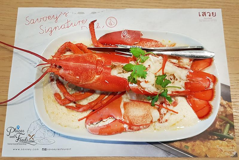savoey seafood co sukhumvit 26 canadian lobster