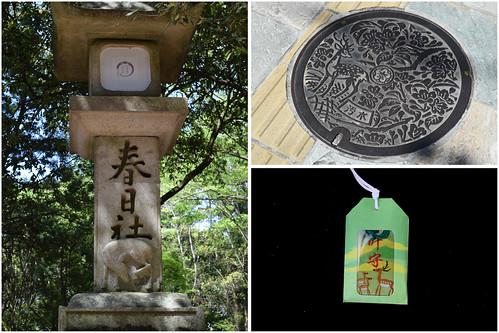 Collage Nara 01