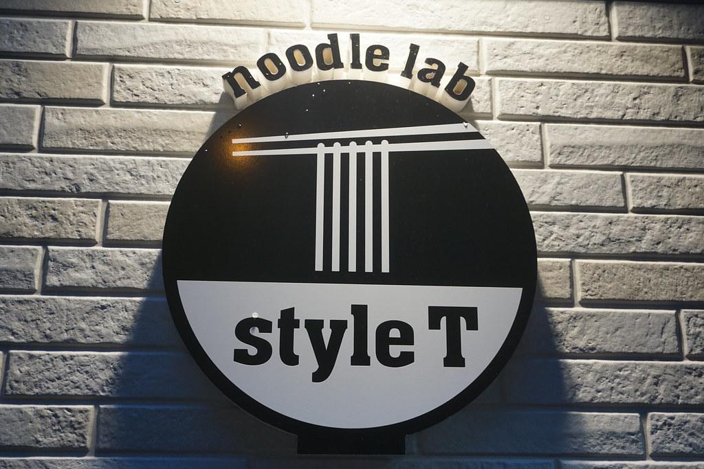 StyleT(練馬)