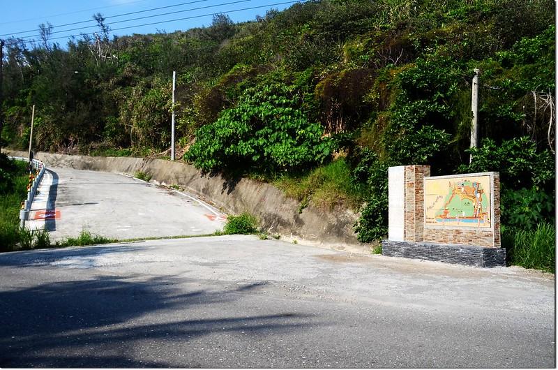 達仁人文景觀自行車道南田入口