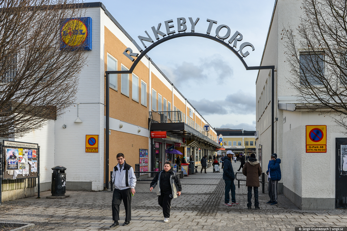 Rinkeby_Stockholm_Sweden-3