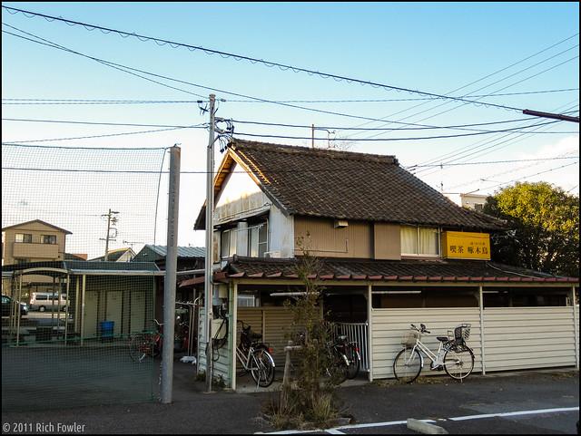 Kitsutsuki Cafe, Yamasa Campus, Okazaki, Japan.