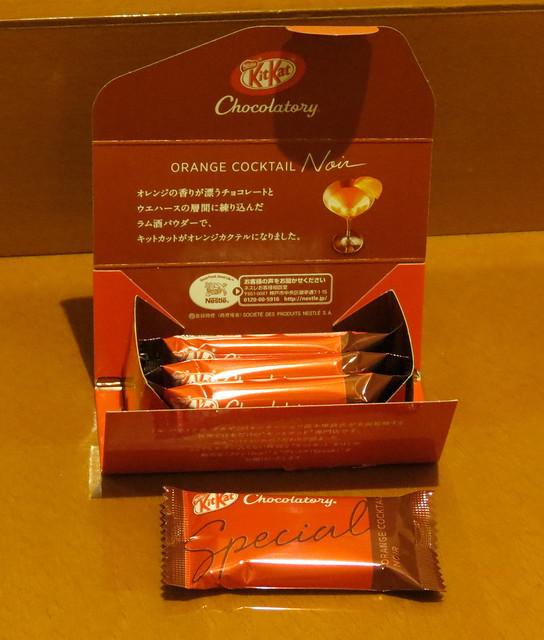 Kat Chocolatory Special Orange Cocktail Noir (キットカット ショコラトリー スペシャル オレンジカクテル ノワール)