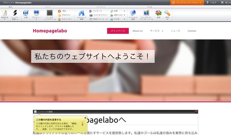 WEBNODE    Homepagelabo