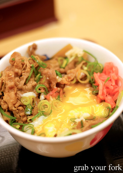 Ontama egg on premium gyumeshi beef gyudon at Mastuya, Ikebukero, Japan
