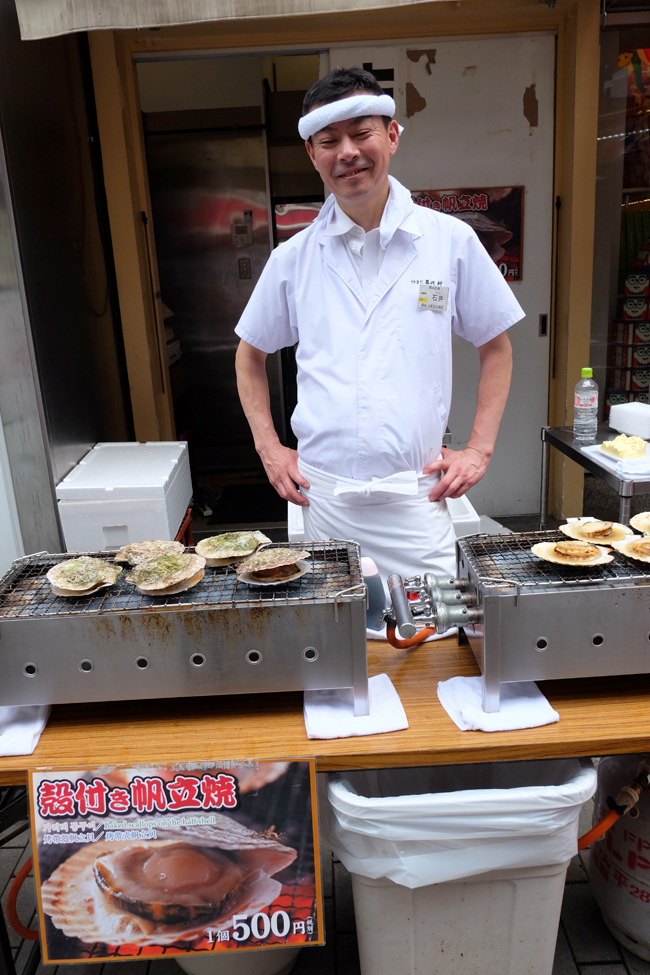 baked scallops dotonbori