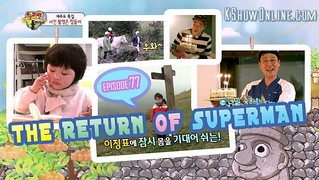 The Return Of Superman Ep.77
