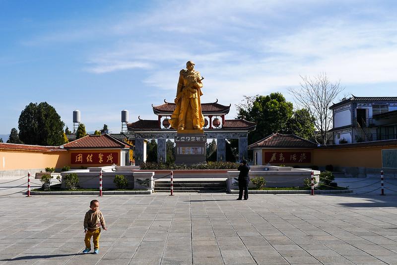 kunming_day6_13