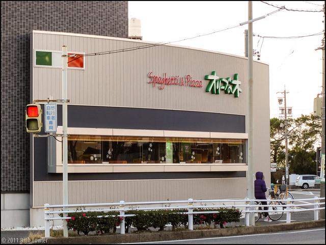 Olive Tree Restaurant, Okazaki, Japan