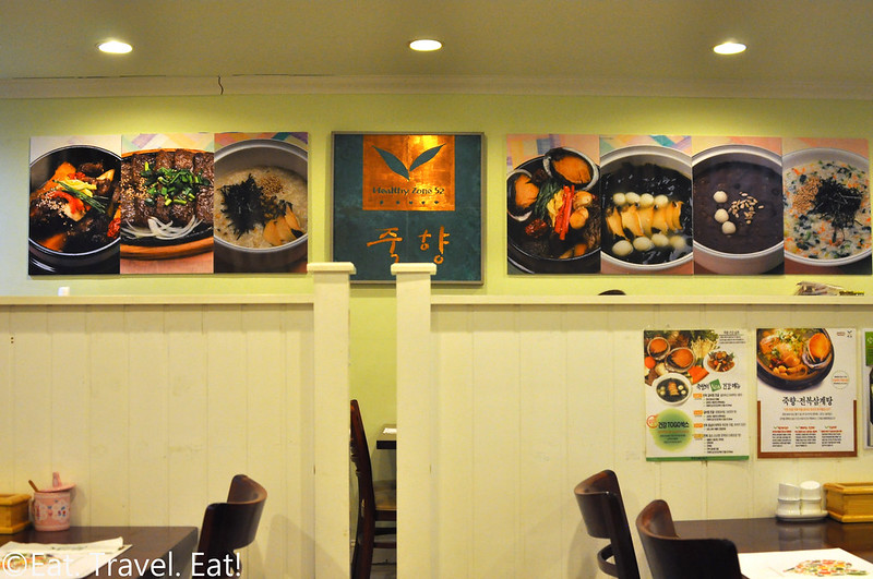 Jook Hyang- Los Angeles (Koreatown), CA: Interior