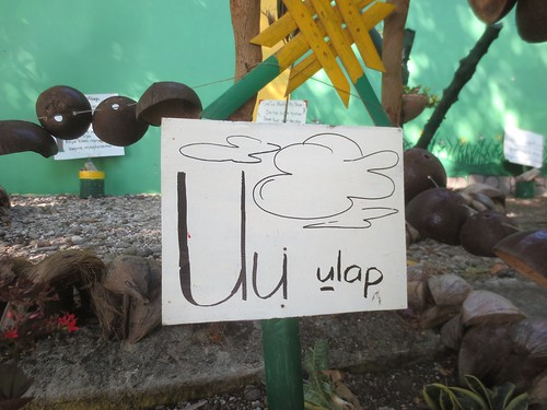 U is for ulap: filipino vowels signs - 1