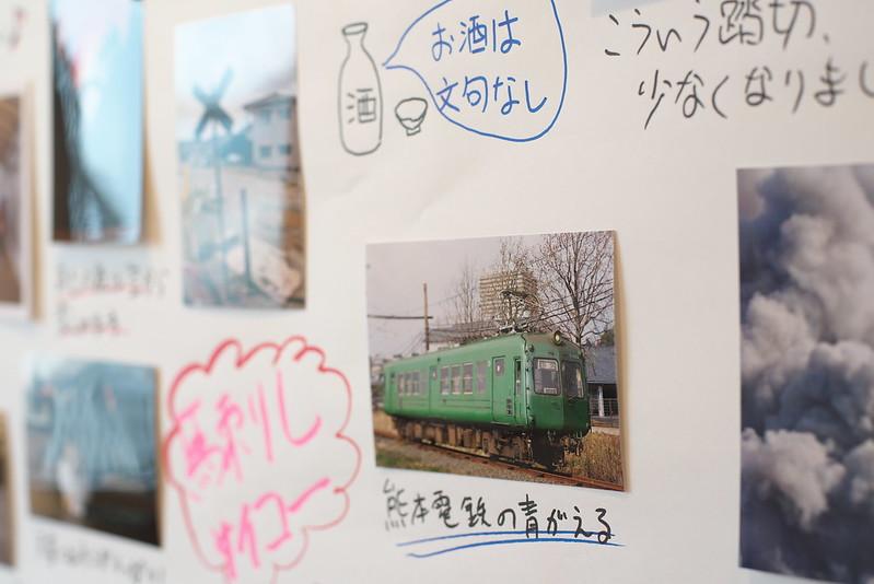 150516-17 静岡グランシップトレインフェスタ2015