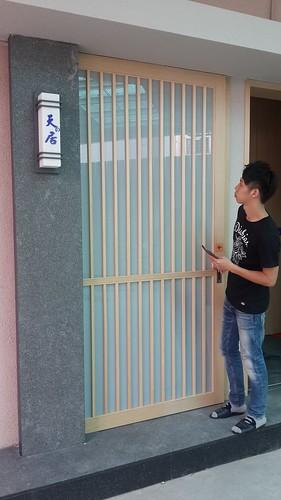 台中住宿推薦_春天國際旅館_台中一日遊 (11)