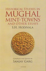 Mughal Mint Towns