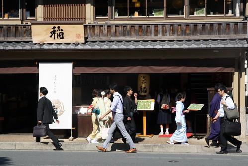 Arashiyama, Kyoto 2016